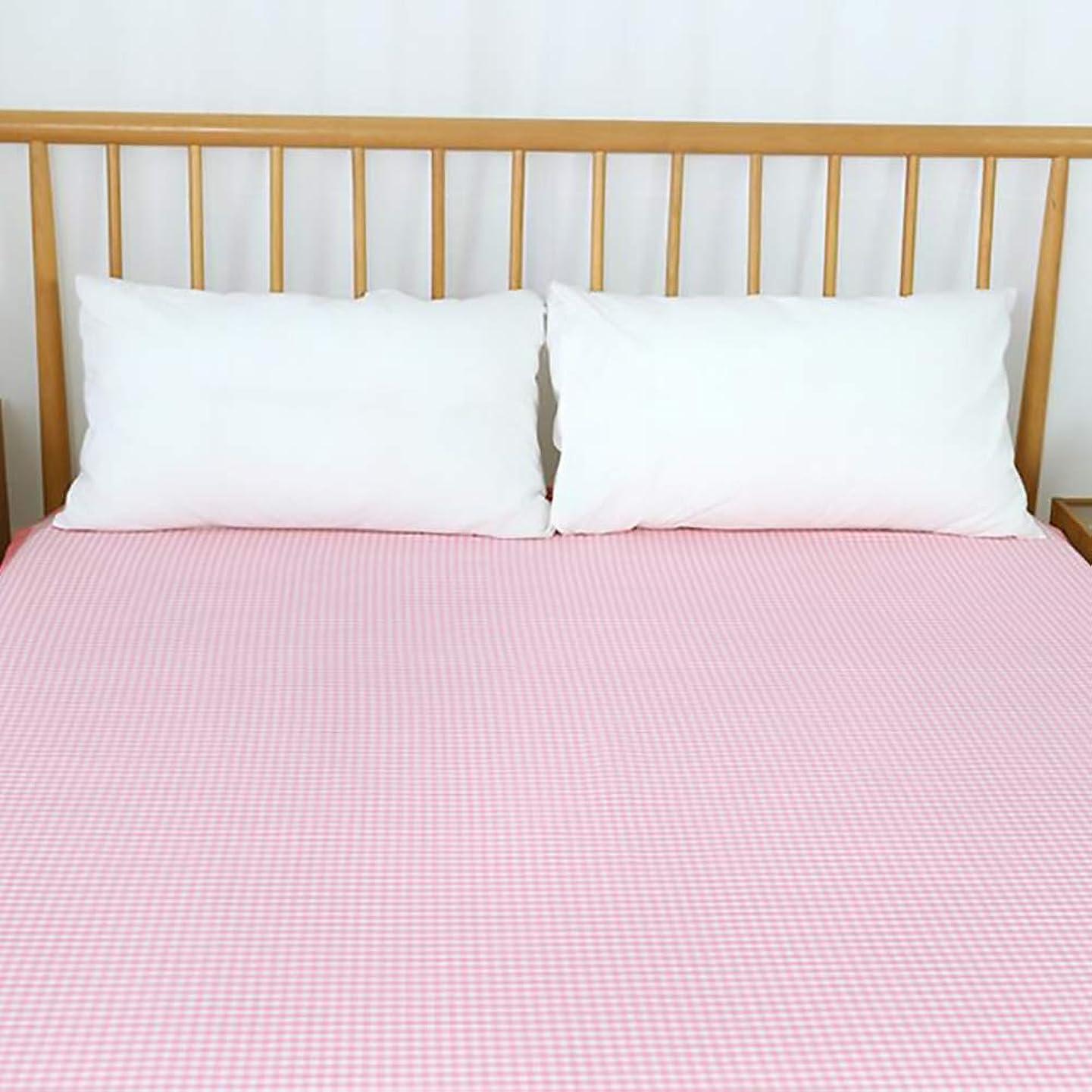 カブアレキサンダーグラハムベルみすぼらしいSept.Filles ベッドパッド ケット 竹繊維 敷きパッド 柔らかい 夏用 布団 接触冷感 冷やスゴッ 洗える (ピンク)