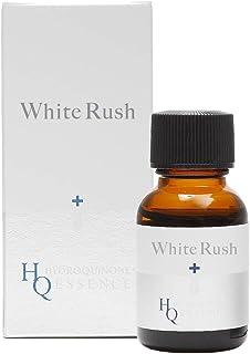 【純ハイドロキノン5%配合】15ml(15g)ホワイトラッシュ HQ美容液 ハイドロキノンエッセンス