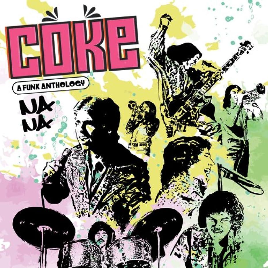 Na Na: A Funk Anthology