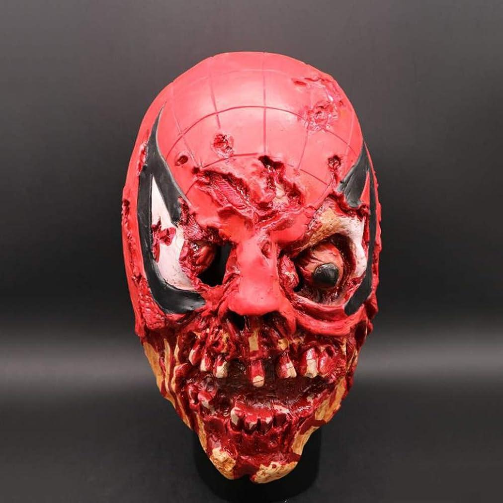 くるみ幹戦争ハロウィーンホラーマスク、スカルプラズマフードマスク、V クリエイティブ面白いヘッドマスク、ラテックス Vizard マスク、コスチュームプロップトカゲマスク