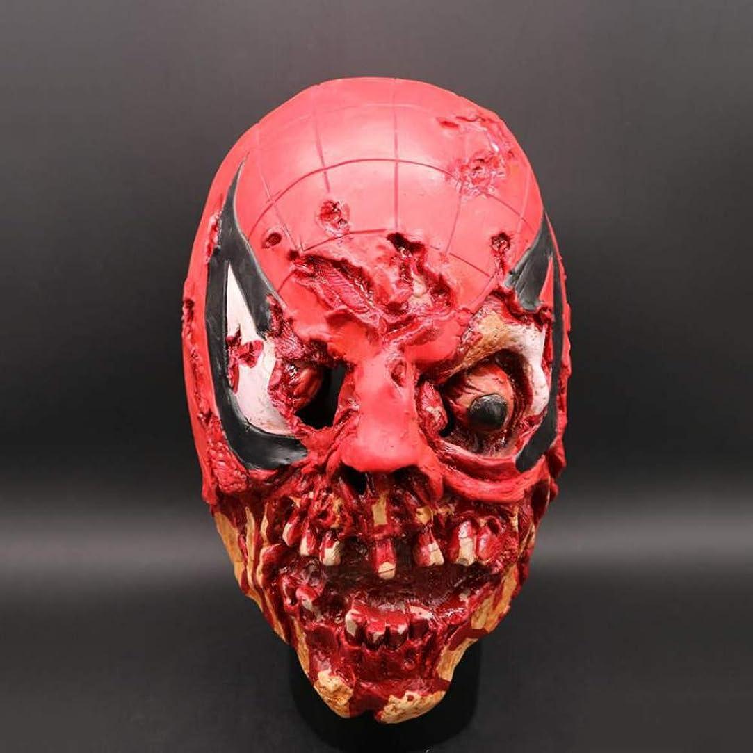 丁寧知り合い典型的なハロウィーンホラーマスク、スカルプラズマフードマスク、V クリエイティブ面白いヘッドマスク、ラテックス Vizard マスク、コスチュームプロップトカゲマスク