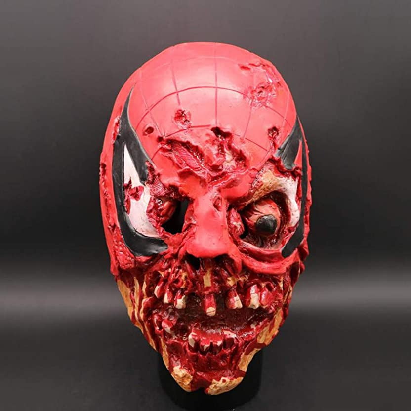 アスレチック帆無ハロウィーンホラーマスク、スカルプラズマフードマスク、V クリエイティブ面白いヘッドマスク、ラテックス Vizard マスク、コスチュームプロップトカゲマスク