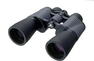 NASHICA 双眼鏡 NIGHT VISION 7×50 ポロプリズム式 グレー 501080