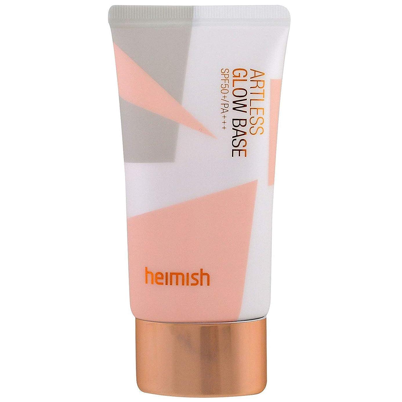 石鹸母性共同選択HEIMISH Artless Glow Base SPF 50+ / PA++ (並行輸入品)