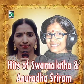 Hits of Swarnalatha and Anuradha Sriram