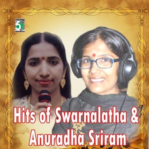 Swarnalatha & Anuradha Sriram