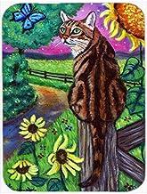 Caroline's Treasures 7425LCB Bengal Cat Glass Cutting Board, Large, Multicolor