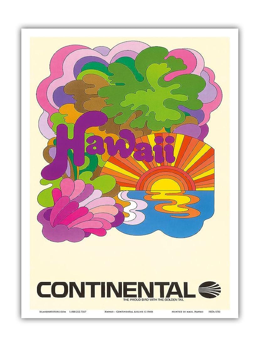 欠かせないコンピューターを使用するステーキハワイ - コンチネンタル航空 - サイケデリックアート - ビンテージな航空会社のポスター c.1960s - アートポスター - 23cm x 31cm