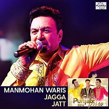 Jagga Jatt - Punjabi Virsa 2016
