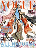 VOGUE JAPAN (ヴォーグジャパン) 2020年 03月号