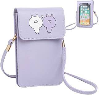 EQLEF Mini umhängetasche, Cute PU-Leder-Handytasche mit Screen Touch Clear Window Crossbody Geldbörse für Telefonschlüssel...