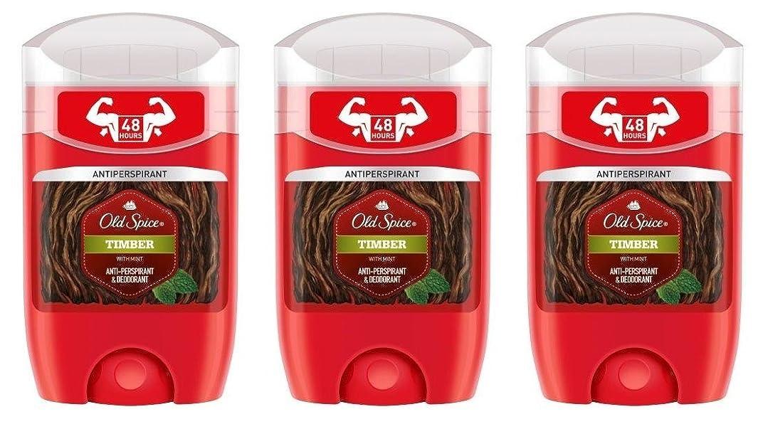 共和党ようこそ重荷(Pack of 3) Old Spice Timber with Mint Antiperspirant Deodorant Solid Stick for Men 3x50ml - (3パック) オールドスパイス木材ミント制汗剤デオドラントソリッドスティック男性用3x50ml