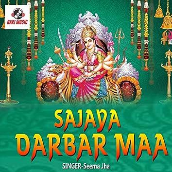 Sajaya Darbar Maa (Maa Durga Bhajan)