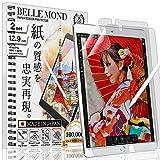 BELLEMOND 2 x Giapponese Paper Pellicola Protettiva Compatibile con iPad PRO 12,9' 2017/15 (con Tasto Home) Scrivi, Disegna e Fai Schizzi con Apple Pencil Come Carta di Ottima qualità WIPD15129PL10