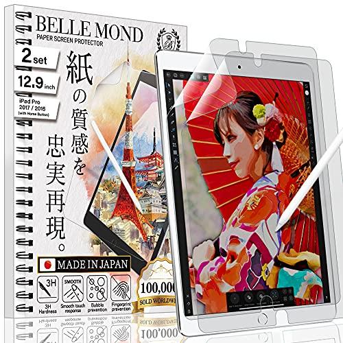 BELLEMOND 2 Stück Japanische Paper Bildschirmschutzfolie für iPad Pro 12,9