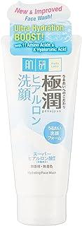 Hada Labo Super Hyaluronic Acid Hydrating Face Wash, 100g