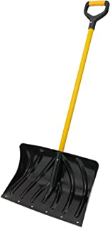 suncast fibercore snow shovel