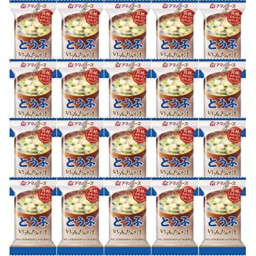 【セット商品】アマノフーズ いつものおみそ汁 とうふ 10g ×20個