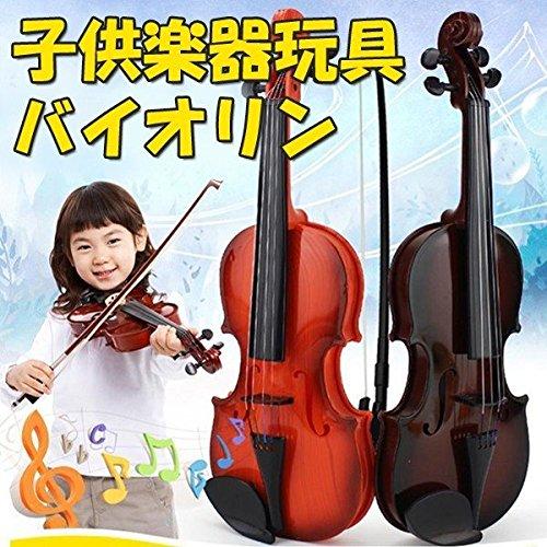 バイオリン 玩具 子供用バイオリン 玩具楽器 おもちゃ 知育玩具 演奏 子供用 (01#)
