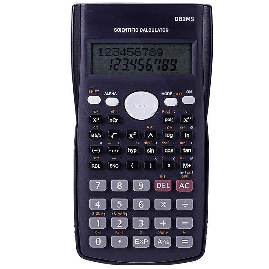 潜在的な助言する選ぶ基本電卓 学生計算機機能多機能コンピュータ中学生試験特殊科学機能タイプ オフィスデスクトップ電卓