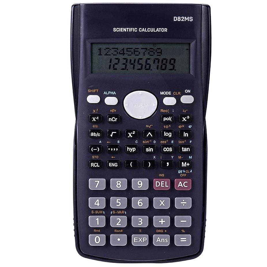 電卓 科学計算機関数計算機学生専用の多機能コンピュータ、日常用および基本オフィス用ハンドヘルド ポータブル標準電卓