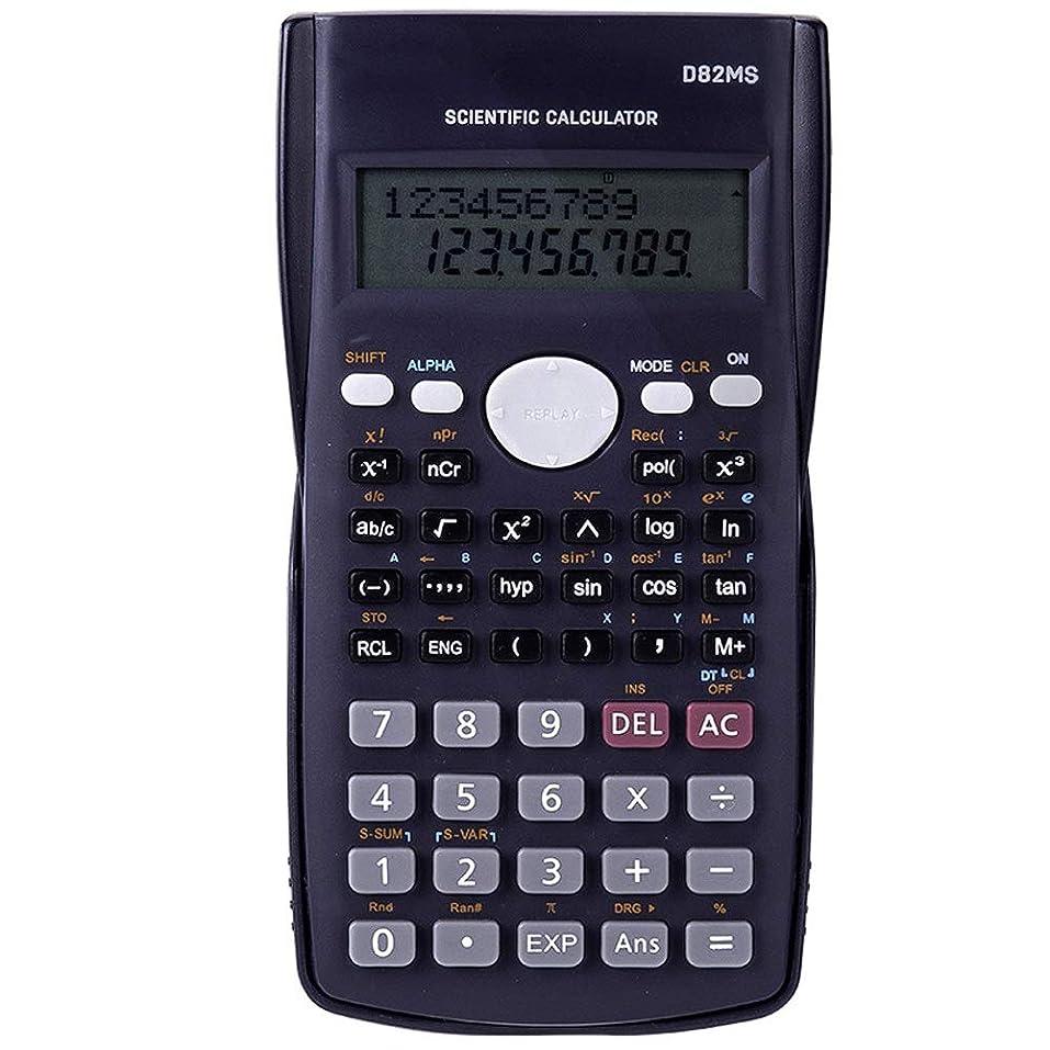 代わりにを立てるスロープ大人電子式電卓 学生計算機機能多機能コンピュータ中学生試験特殊科学機能タイプ コンパクトポータブル