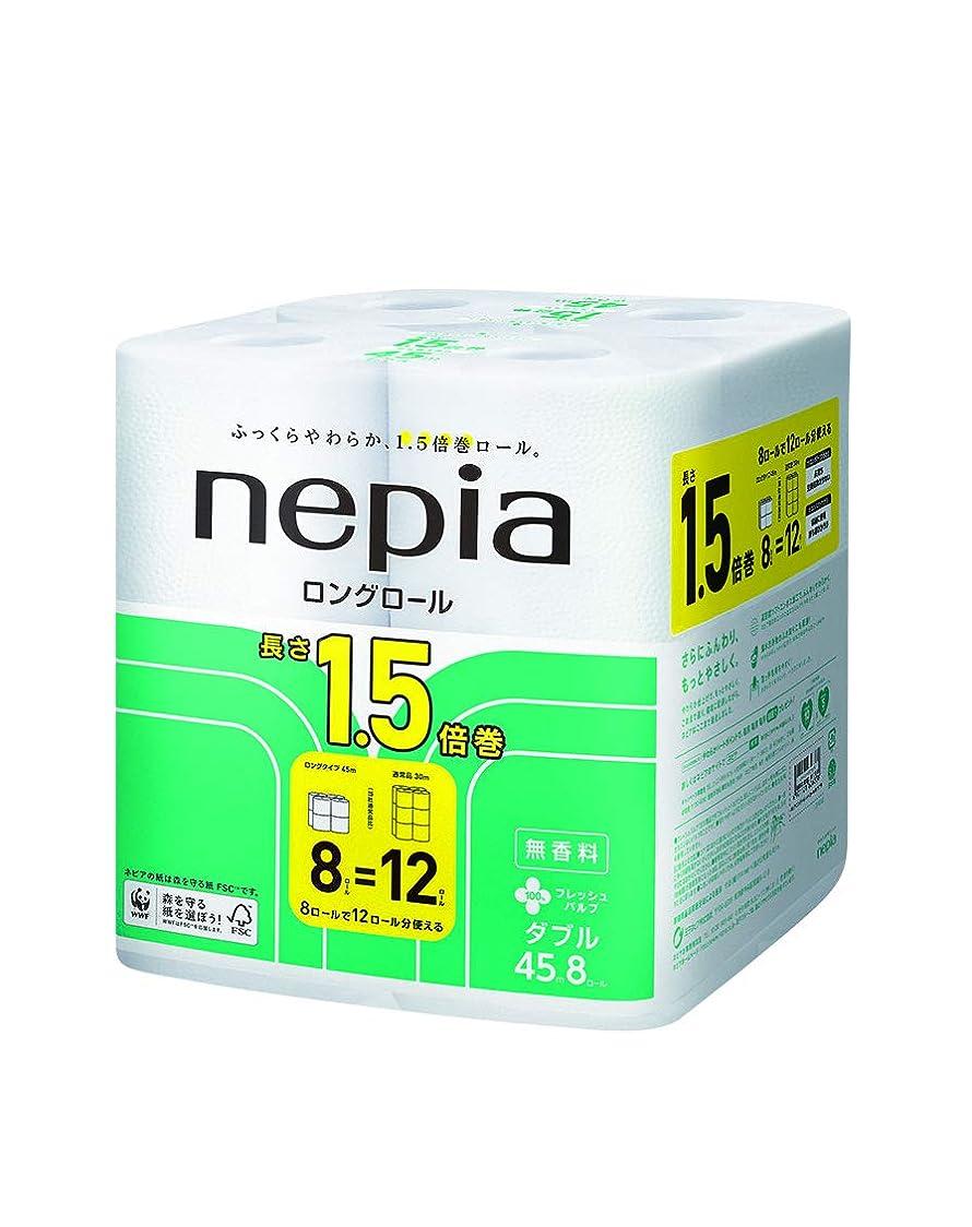 茎大量息苦しいネピア ロング トイレットロール 8ロール ダブル (2枚重ね 45m巻) 無香料