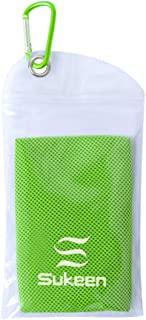 Sukeen Cooling Towel,Ice Towel for Instant Cooling Relief,Chilly Cooling Towels for Neck,Quick Dry Microfiber Towel for Wo...
