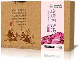 Universal Rose Siwu Tang Delaying Aging Female Beauty Tea 20 * 2.5g Health Teabag Portable Herbal Tea Health Care Tea