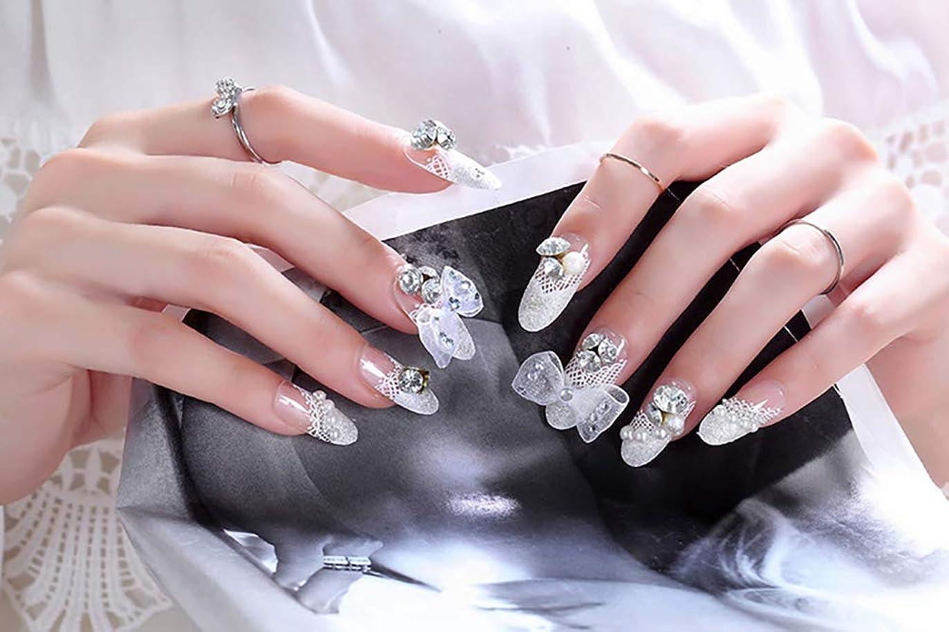 苦味キラウエア山既に24PCS ネイル花嫁 结婚する 長い偽の爪 ストーン?ビジュー 可愛い優雅ネイル (ホワイト)