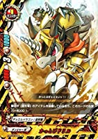 バディファイトX(バッツ)/かっとびドリル(並)/逆天! 雷帝軍!!