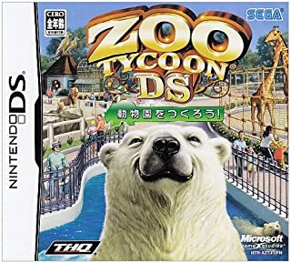Zoo Tycoon DS [Japan Import]