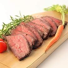 豪州和牛 (WAGYU)【高級輸入牛肉】のローストビーフ 300g / 黒毛和種の血統 柔らかく肉本来の旨み 化粧箱入り 冷凍