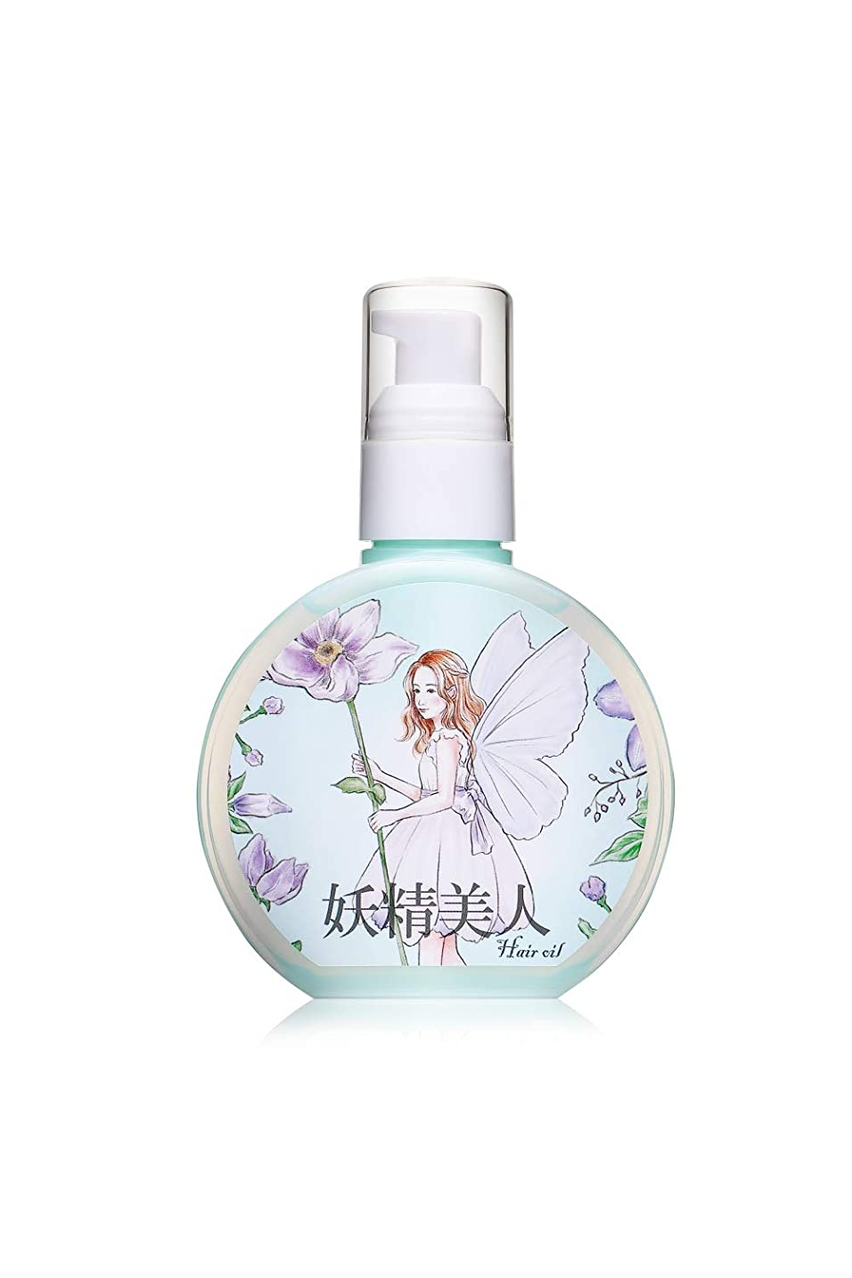 ささやき平方コーデリア妖精美人キューティヘアオイル しっとり&ダメージ補修 フルーティーフローラルの香り 147ml