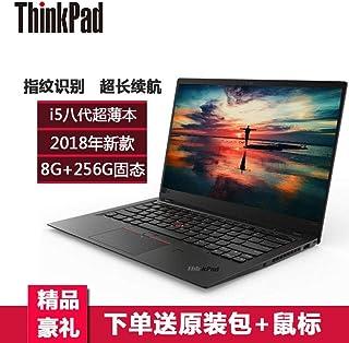 ThinkPad X1 Carbon 2018 20KH0009CD(联想) 14英寸笔记本电脑(i5-8250U 8GB 256GB SSD Win10 FHD IPS)+jiangzhe鼠标垫
