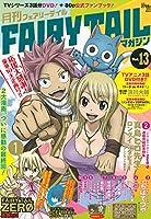 月刊 FAIRY TAIL マガジン Vol.13 (講談社キャラクターズA)