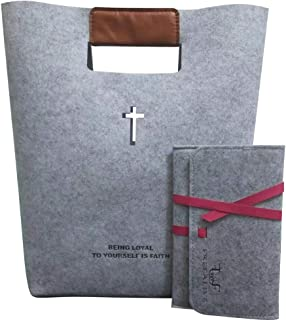 Felt Bible Cover Case for Women Men, Christian Bible Tote Carved Cross Holy Bible Carrying Bag Church Bible Study Case Chr...
