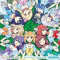 【Amazon.co.jp限定】温泉むすめコンプリートアルバム Vol.1〈SPRiNGS SIDE〉【CD】(メガジャケ付)