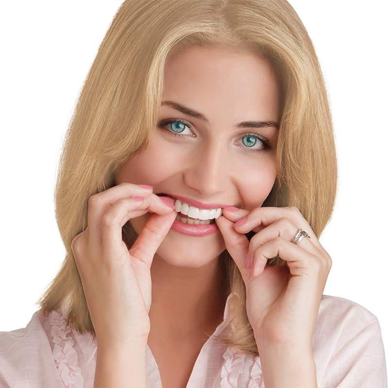 厚さ保証金疑わしいインスタントスマイルコンフォートフィット化粧品義歯義歯ベニア歯コンフォートフィットフレックス化粧品歯上歯突き板および下突き板 - 歯突き板,2PcsB