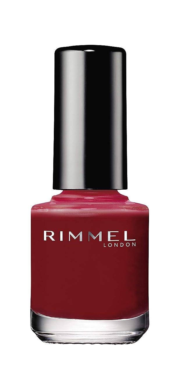 成果許可する楽観Rimmel (リンメル) リンメル スピーディ フィニッシュ 415 バーガンディー 7.0ml マニキュア 7ml