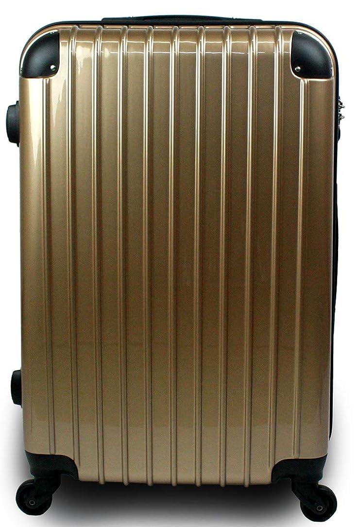 待って特性山スーツケース キャリーバッグ 3サイズ(大型 Lサイズ/中型 Mサイズ/小型 Sサイズ)TSA搭載 コスモ3000PC 超軽量 ファスナーモデル