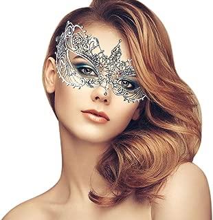 duoduodesign Exquisite Lace Masquerade Mask (Silver/Venetian/Soft Version)
