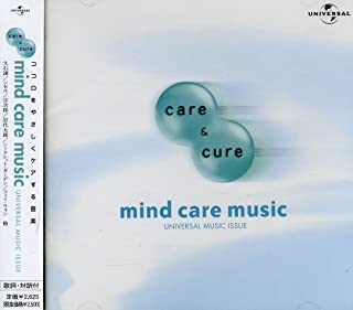 care&cure~mind care music UNIVERSAL MUSIC ISSUE