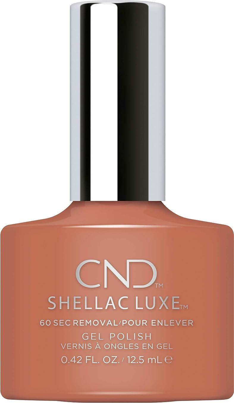 したがって報奨金花嫁CND Shellac Luxe - Boheme - 12.5 ml / 0.42 oz