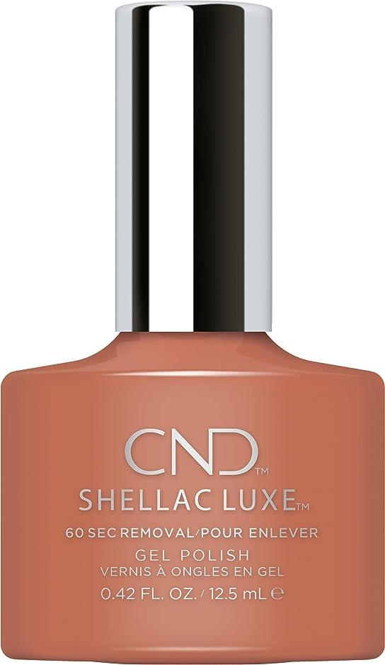 それに応じてフィラデルフィア千CND Shellac Luxe - Boheme - 12.5 ml / 0.42 oz