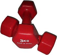 Exercise Dumbbells (3kg x 2)