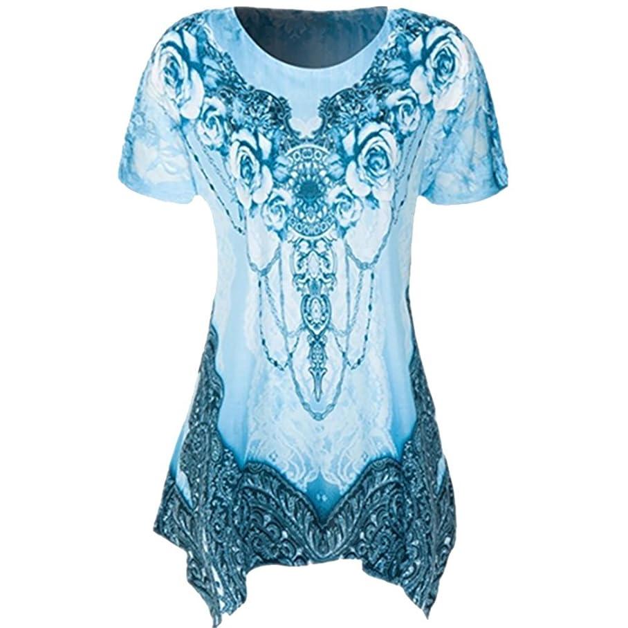 権利を与える造船紫のHosam レディース 洋服 Tシャツ プリント ゆったり 大きなサイズ 不規則 おもしろ 快適 夏 ダンス ヨガ 普段着 ファッション 大人 おしゃれ 体型カバ― お呼ばれ 通勤 日常 快適 大きなサイズ シンプルなデザイン 20代30代40代でも (L, ブルー)