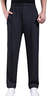 Men's Open-Bottom Sports Pants Sweatpants Trousers Front Zip Fly Closure