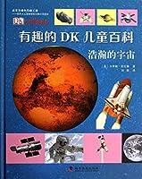 (网店专发)有趣的DK儿童百科—浩瀚的宇宙(精)