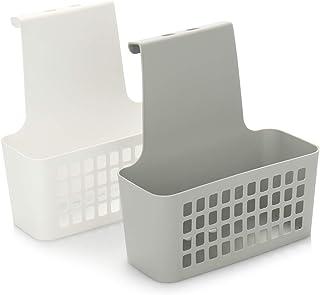 com-four® 2X Panier Suspendu, boîte de Rangement Robuste en Plastique, Organisateur pour Cuisine, Salle de Bain et Armoir...